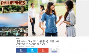 Facebookpage with TL